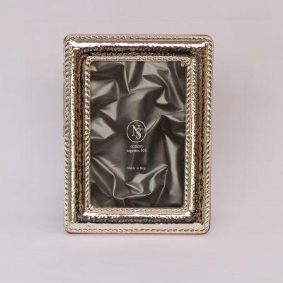 Ασημένια Κορνίζα σφυρήλατη από ιταλικό ασήμι 925ο
