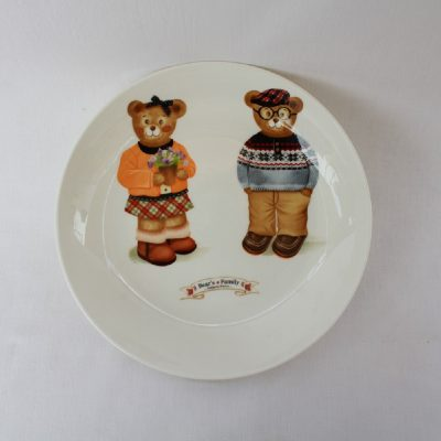 Πιάτο βαθύ στρογγυλό 20εκ παιδικό με αρκουδάκια
