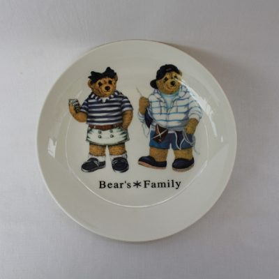 Πιάτο βαθύ στρογγυλό 20εκ παιδικό με σχέδιο αρκουδάκια ντυμένα ναυτάκια