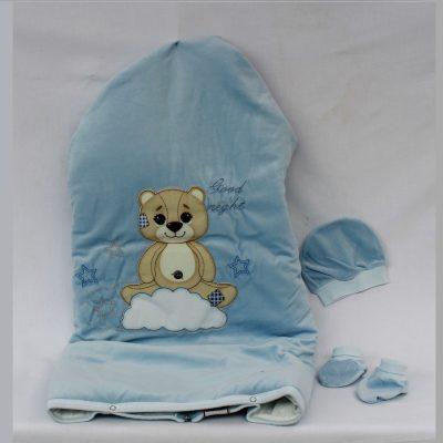 Υπνόσακος κουβέρτα σε χρώμα σιελ με αρκουδάκι σε ειδική θήκη