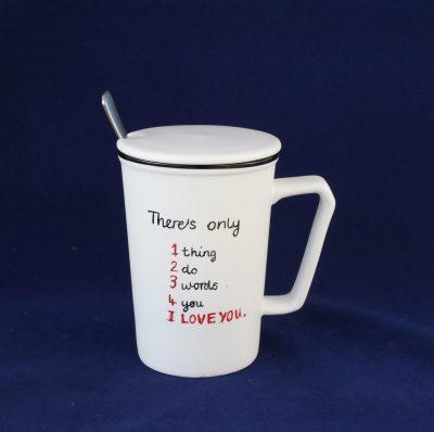 """Κούπα λευκή πορσελάνης """"THERE'S ONLY"""" για δώρο αγάπης"""